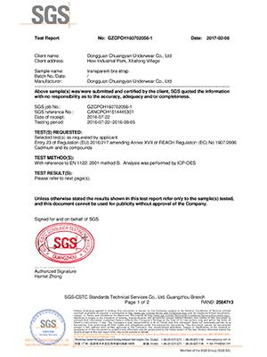 Uniquebobo-High Quality Underwear Accessory Silicone Bra Insert-10