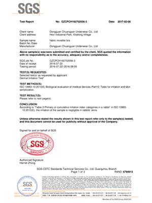 Uniquebobo-Silicone Backless Bra | High Quality Invisible Silcone Sticky Bra-5
