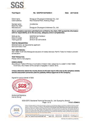 Uniquebobo-Silicone Backless Bra | High Quality Invisible Silcone Sticky Bra-7