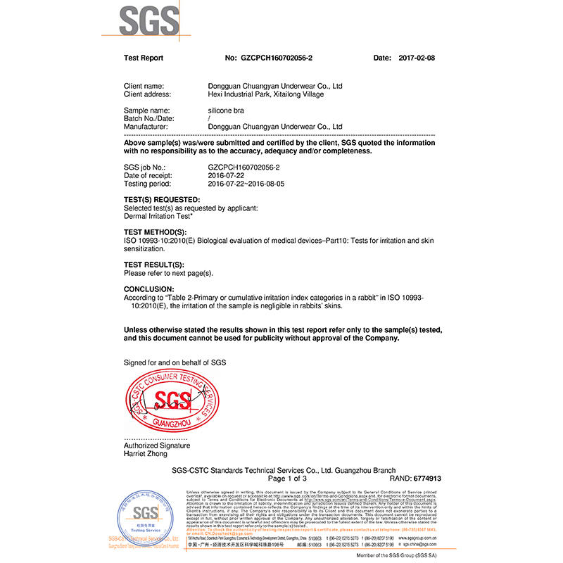 Latest silica gel test report