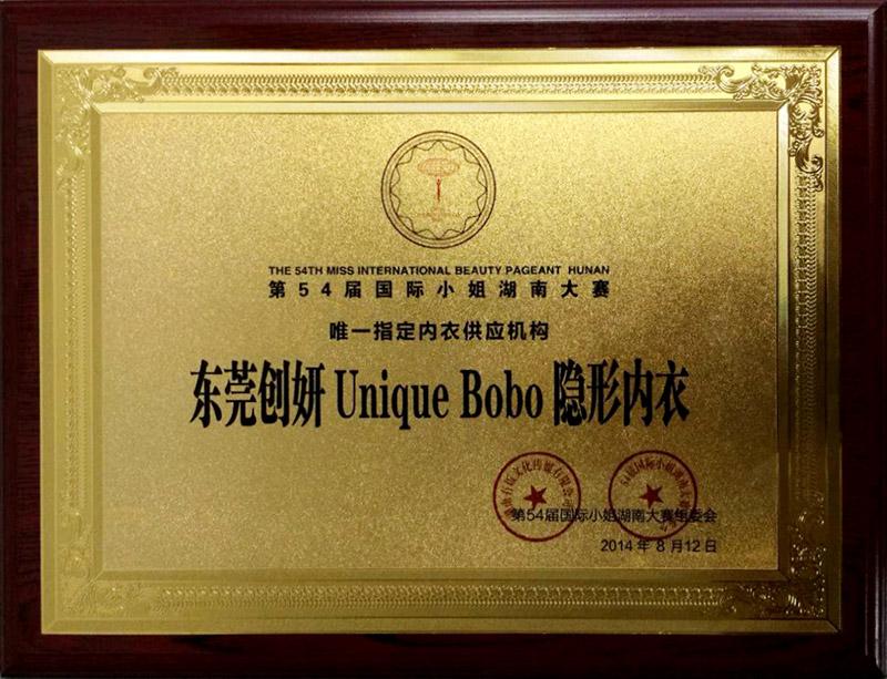 Uniquebobo-Read Uniquebobo Is Designated As The 54th The Miss World-1